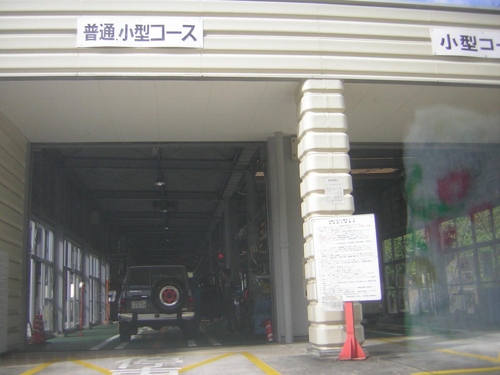 ファイル 716-1.jpg