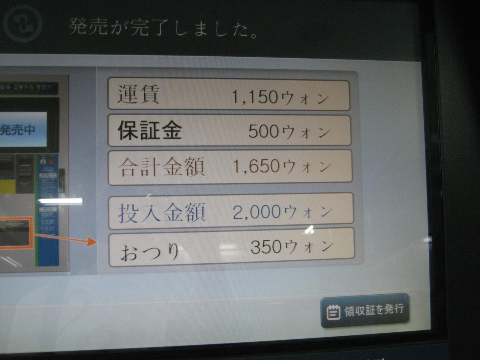 ファイル 803-1.jpg