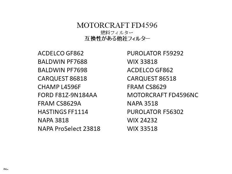 ファイル 813-4.jpg